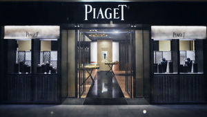Piaget Flagship Boutique