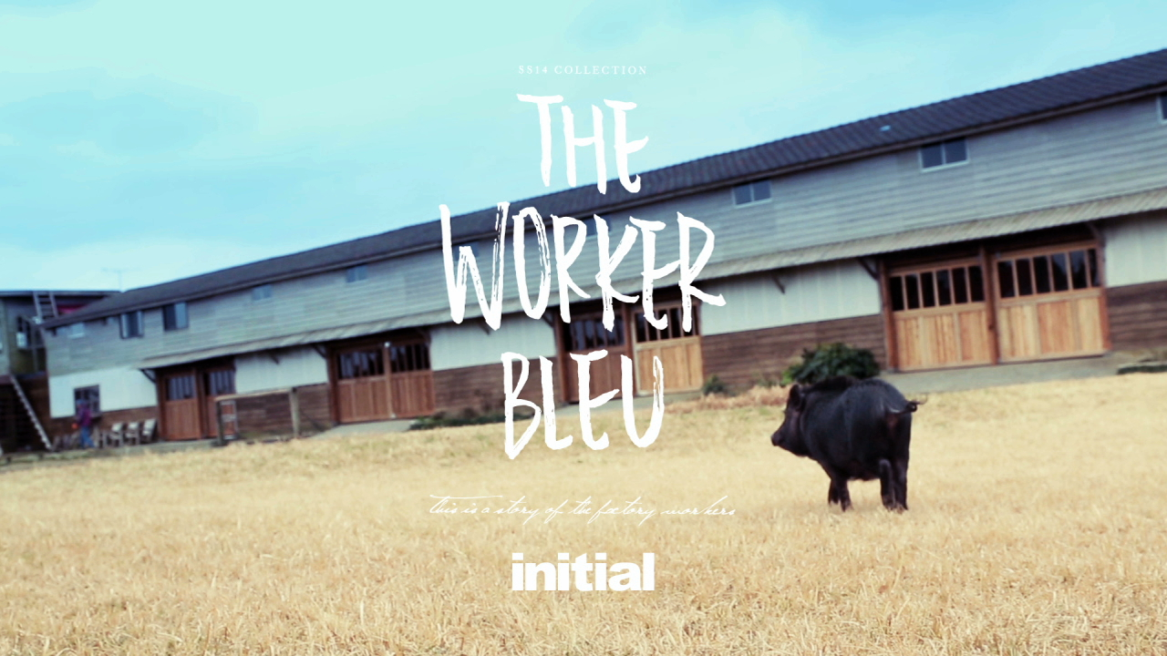 Initial SS14 The Worker Bleu
