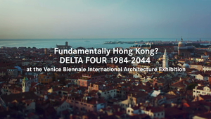 Venice Biennale International Architecture 2014 - Highlight - short version