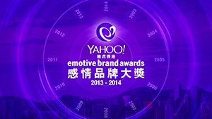 Yahoo Emotive Brand Awards Show Video