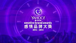 Yahoo Emotive Brand Awards Show Video