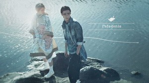 Initial SS2015 : The Voyage of Trails