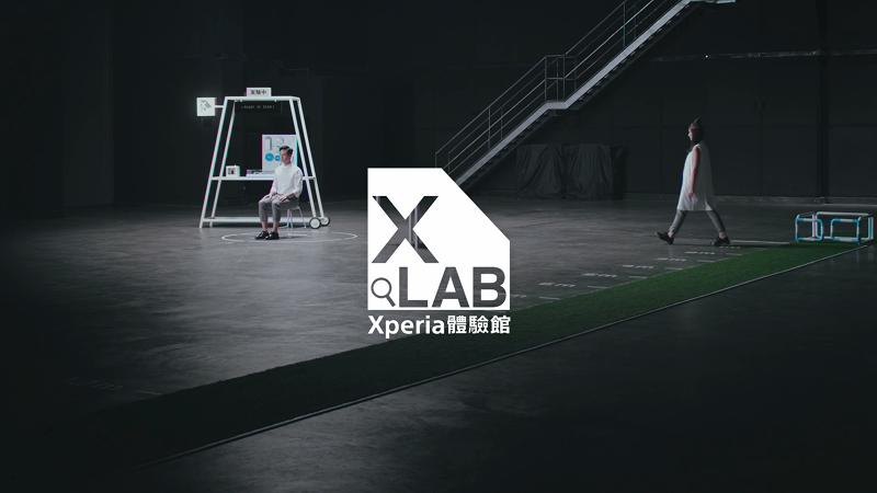 Sony Xperia XZ1 - XLab 3D Scan