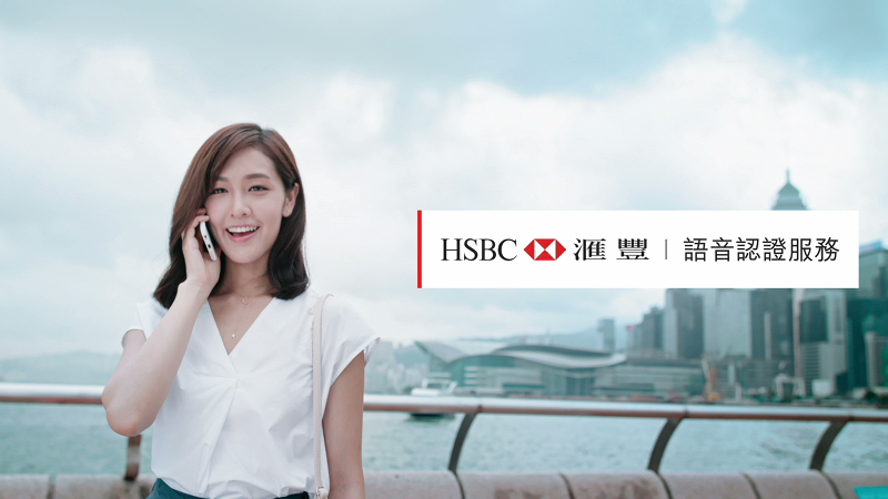 HSBC_Education_CANT_FINAL-3