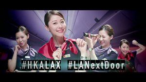 Hong Kong Airline - LA next door