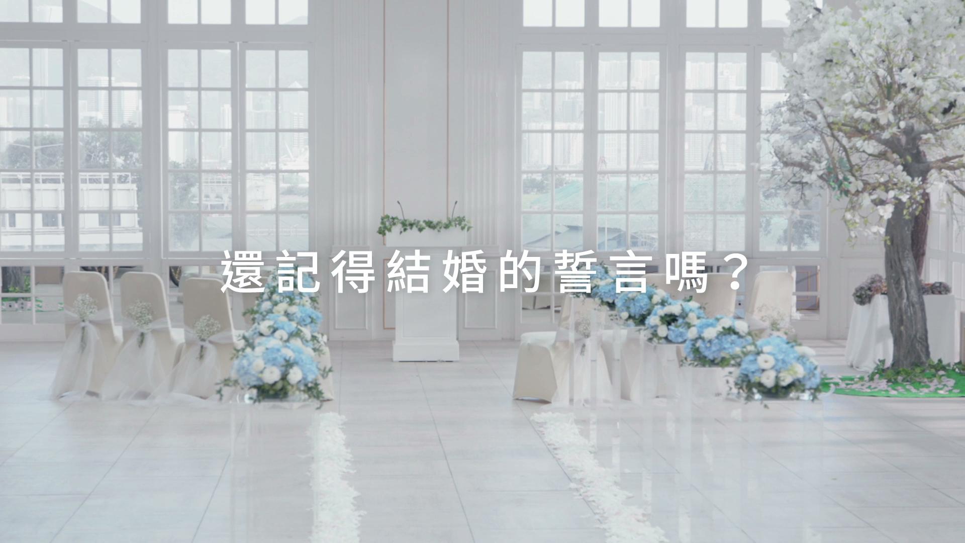 AXA 【一年約定 一生保障】online video