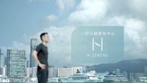 H ZENTRE Sales Video